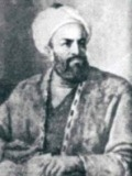 BahauddinNaqshband